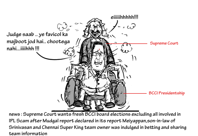 ipl scam cartoon, srinivasan cartoon,cricket cartoons, mysay.in,