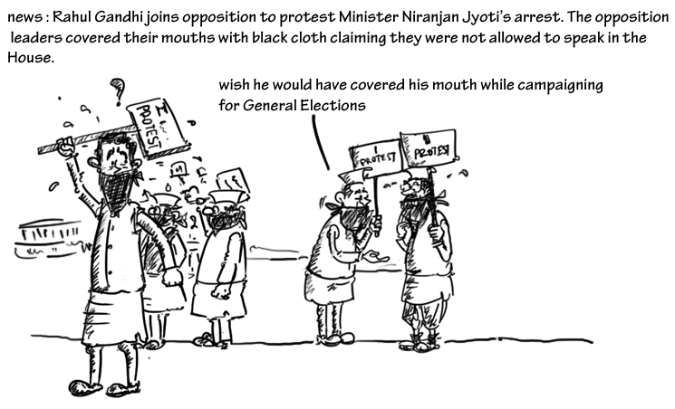 Rahul Gandhi funny joke cartoon,mysay.in,