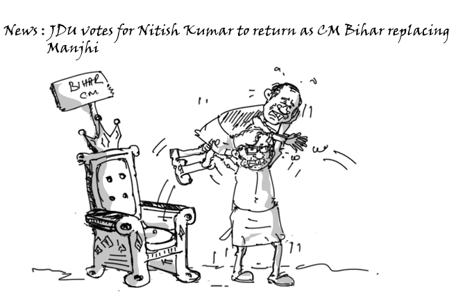 nitish kumar cartoon, jitan ram manjhi cartoon, jdu bihar, indian political cartoons, mysay.in,