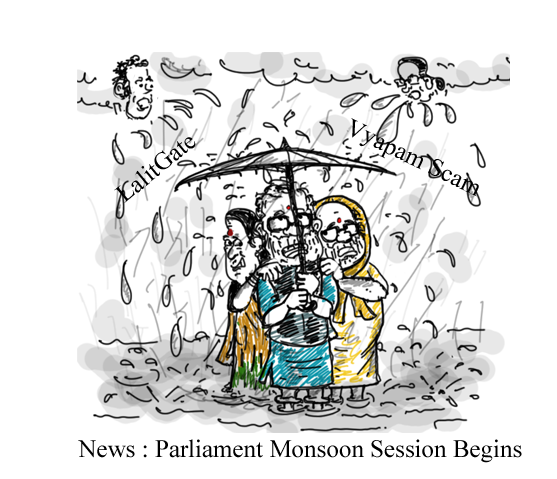 vyapam cartoon, lalitgate cartoon,modi cartoon, sushma swaraj cartoon,amit shah cartoon,