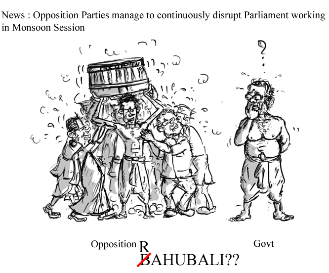 bahubali cartoon, modi vs rahul cartoon,