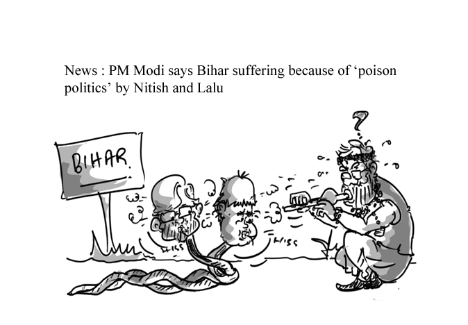 Bihar Elections 2015 Cartoon, Modi vs Nitish and Lalu cartoon,